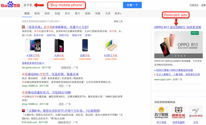 Baidu Paid Advertising