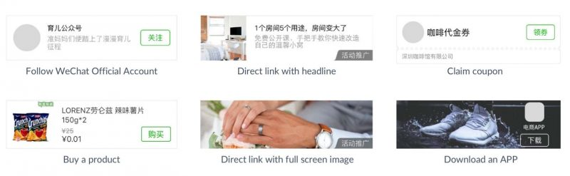 WeChat Sponsored Banner Ads